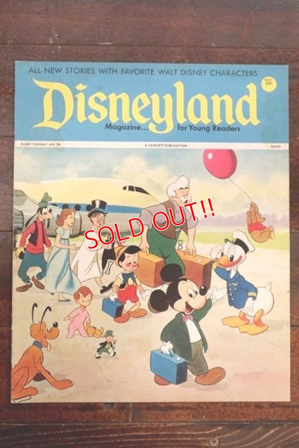 画像1: ct-170801-01 Disneyland Magazine / March,6 1973 NO.56