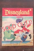 ct-170801-01 Disneyland Magazine / May,8 1973 NO.65