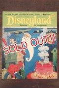 ct-170801-01 Disneyland Magazine / October 10,1972 NO.35