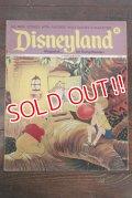 ct-170801-01 Disneyland Magazine / December 26,1972 NO.46