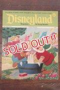ct-170801-01 Disneyland Magazine / March,27 1973 NO.59