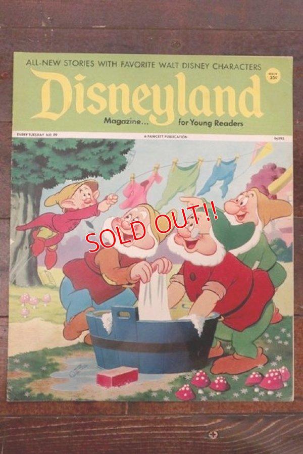 画像1: ct-170801-01 Disneyland Magazine / March,27 1973 NO.59