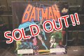 ct-181203-49 Batman / 1970's Record