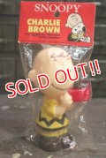 ct-181203-62 Charlie Brown / ConAgra 1980's Latex Squeak Toy