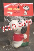 ct-181203-61 Joe Cool / ConAgra 1980's Vinyl Squeak Toy