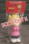 ct-181203-65 Sally / ConAgra 1980's Latex Squeak Toy