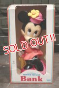 ct-181203-38 Minnie Mouse / ILLCO Toy 1980's Coin Bank (Box)