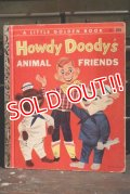 ct-181203-75 Howdy Doody's Animal Friens / 1950's Little Golden Book