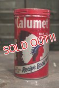 dp-181203-23 CALUMET / Vintage Baking Powder Can