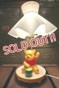 ct-180501-03 Winnie the Pooh / 1970's Nursery Light