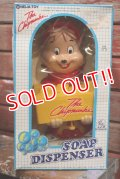 ct-190101-08 The Chipmunks / Helm 1980's Alvin Soap Dispenser