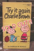"ct-181203-77 PEANUTS / 1974 Comic ""Try it agin,Charlie Brown """