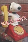 ct-190101-58 Snoopy / Hasbro 1980's Whirl N' Twirl Phone