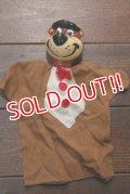 ct-190101-53 Yogi Bear / 1950's-1960's Puppet