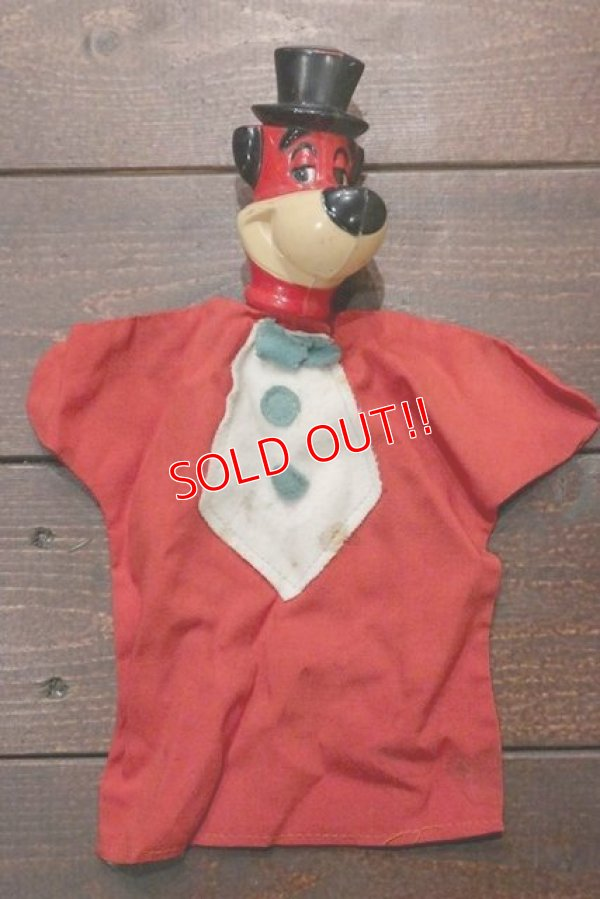 画像1: ct-190101-52 Huckleberry Hound / 1950's-1960's Puppet