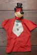 画像1: ct-190101-52 Huckleberry Hound / 1950's-1960's Puppet (1)