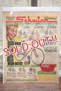 ad-190101-01 Schwinn / 1963 Advertisment