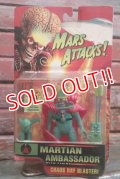 "ct-160113-11 MARS ATTACKS! / 1996 Action Figure ""Martian Ambassador"""