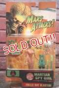 "ct-160113-14 MARS ATTACKS! / 1996 Action Figure ""Martian Spy Girl"""