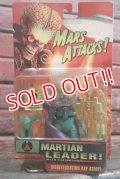"ct-160113-13 MARS ATTACKS! / 1996 Action Figure ""Martian Leader!"""