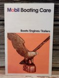 dp-170301-46 Mobil / 1969 Boating Care Book