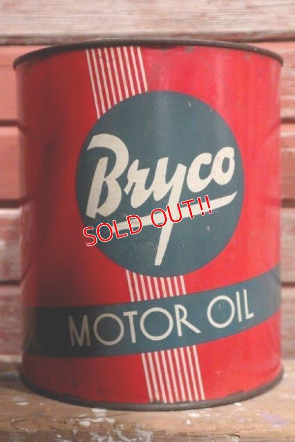 画像1: dp-190201-40 Bryco / Vintage Motor Oil Can