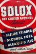 画像2: dp-190201-42 SOLOX / Vintage Denatures Alcohol Can (2)