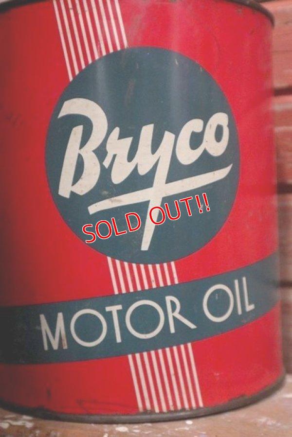 画像2: dp-190201-40 Bryco / Vintage Motor Oil Can