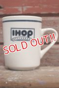 dp-190201-58 IHOP / Restaurant Mug