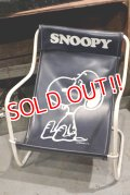 ct-150115-08 Snoopy / 1970's Vinyl Chair (L)