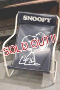 ct-150115-08 Snoopy / 1970's Vinyl Chair (L)