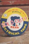 dp-150115-08 Bear Brand TUFBAK / Cellophane Tape Tin case