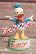 pz-160901-151 Donald Duck / Gabriel 1970's Push Puppet
