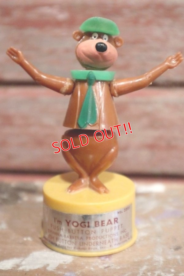 画像1: ct-160901-151 Yogi Bear / Kohner Bros.1970's Push Button Puppet