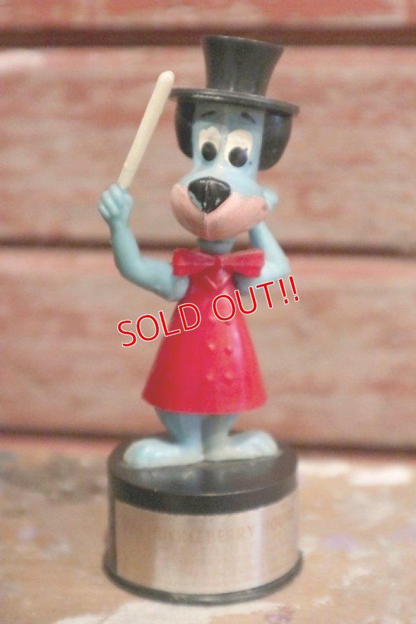 画像1: ct-160901-151 Huckleberry Hound / Kohner Bros.1970's Push Button Puppet
