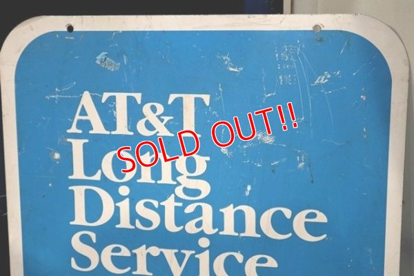 画像2: dp-190301-06 AT&T / 1990's Long Distance Service Sign