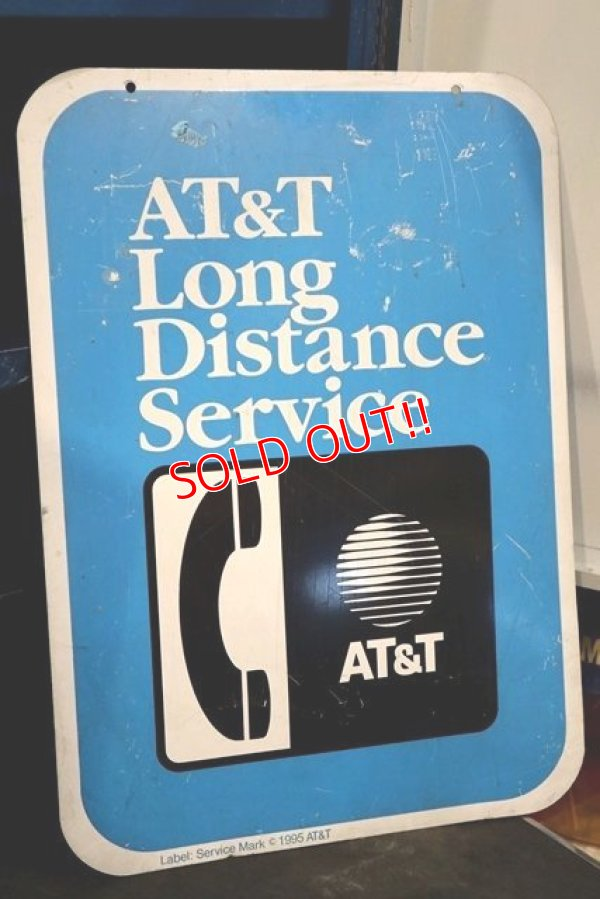 画像1: dp-190301-06 AT&T / 1990's Long Distance Service Sign