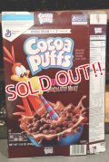 ct-190301-06 General Mills / 2000's Cocoa Puffs Cereal Box