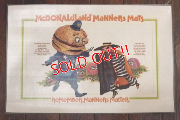 "画像1: ct-190301-45 McDonald's / 1970's Place Mat ""Big Mac Police & Hamburglar"""
