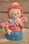 pz-160901-151 Raggedy Ann and Andy  / 1970's Finger Puppet