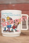 ct-190401-18 Kellogg's / Pop!Snap!Crackle! 1980's Plastic Mug