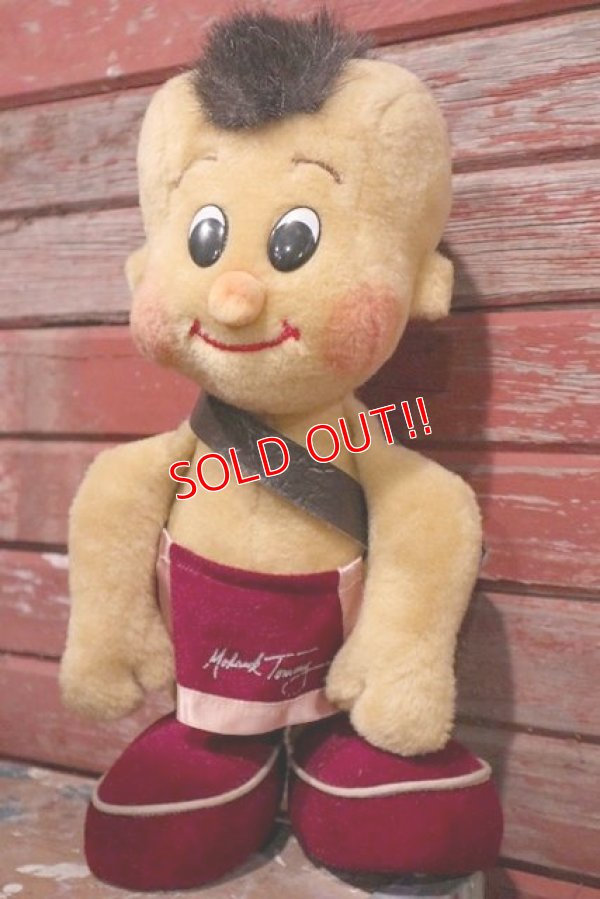 画像1: ct-190401-93 Mohawk Carpet / Tommy 1986 Plush Doll