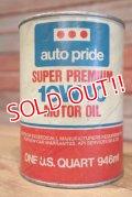 d-190401-09 auto pride / Super Premium 10W40 Motor Oil Can