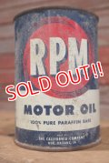 dp-190401-09 RPM / 1950's Motor Oil can