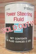 dp-190401-07 GM / Power Steering Fluid Can
