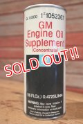 dp-190401-06 GM / Engine Oil Supplement Can
