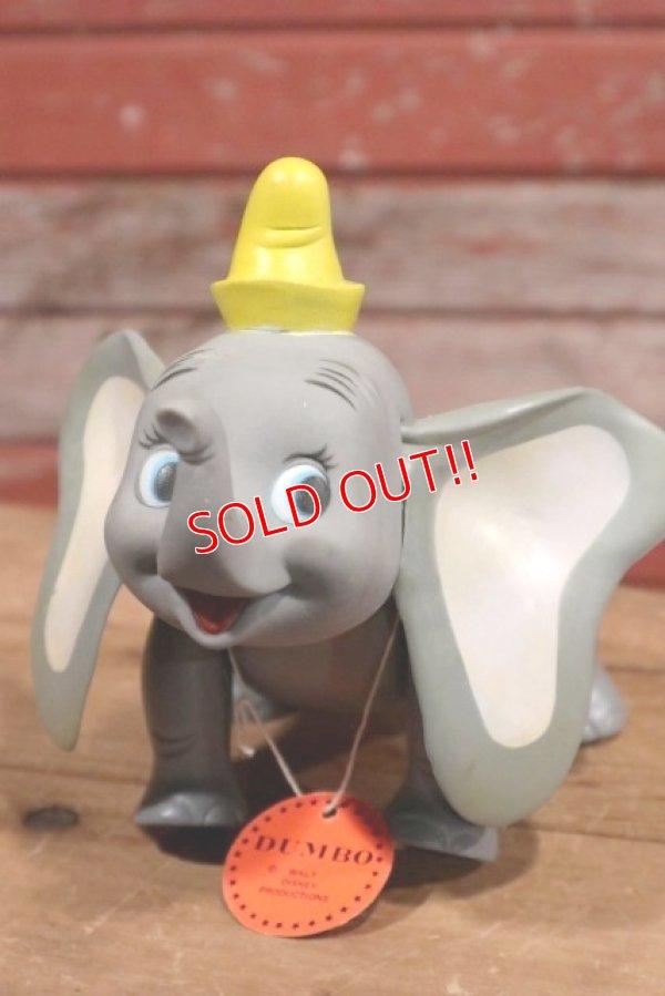 画像1: ct-190501-20 Dumbo / DAKIN 1970's Figure