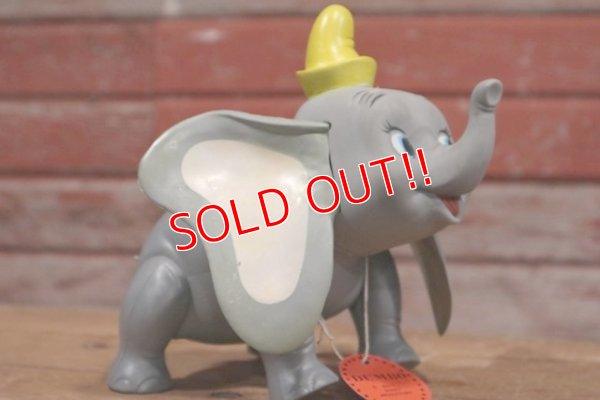 画像3: ct-190501-20 Dumbo / DAKIN 1970's Figure