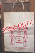 ct-190522-01 Planters / Mr.Peanut 1991 Paper Bag