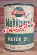 dp-190522-24 N.M.Co National Special / 1950's 1QT Motor Oil Can